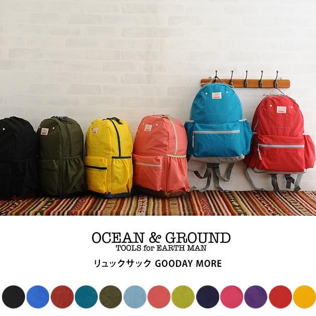 OCEAN&GROUND(オーシャンアンドグラウンド)  リュックサック GOODAY MORE