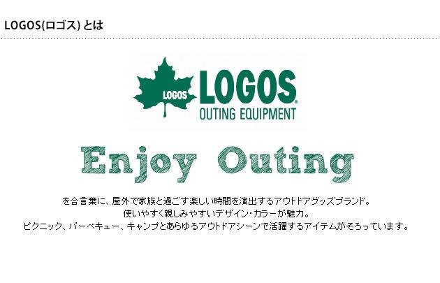 LOGOS ロゴス デザイン キッチンペーパーホルダー /キッチンペーパー/ホルダー/ロゴス/おしゃれ/かわいい/キャンプ用品/バーベキュー/アウトドア用品/キッチン/ホルダー/