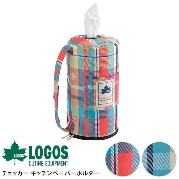 LOGOS ロゴス チェッカー キッチンペーパーホルダー /キッチンペーパー/ホルダー/ロゴス/おしゃれ/かわいい/キャンプ用品/バーベキュー/アウトドア用品/キッチン/ホルダー/
