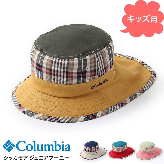 Columbia コロンビア シッカモア ジュニアブーニー /帽子/子供/キッズ/夏/男の子/女の子/UV/ハット/日よけ/アウトドア/