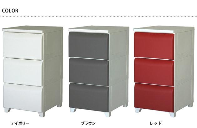 tidy コンパクトチェスト 3段 /チェスト/プラスチックチェスト/プラチェスト/3段/三段/おしゃれ/シンプル/衣類収納/ケース/プラスチックケース/