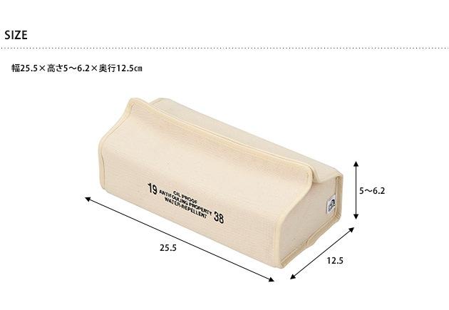 HEMING'S ヘミングス tente(テンテ) FLOW NEEDLE ティッシュカバー /ティッシュケース/ティッシュカバー/ティッシュボックスケース/かわいい/おしゃれ/tente/綿/撥水/テフロン加工/インテリア/