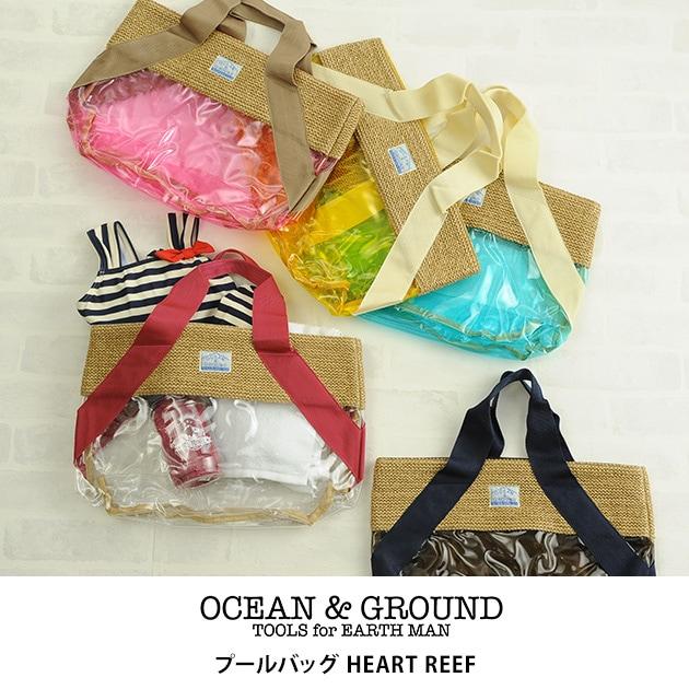 OCEAN&GROUND オーシャンアンドグラウンド プールバッグ HEART REEF