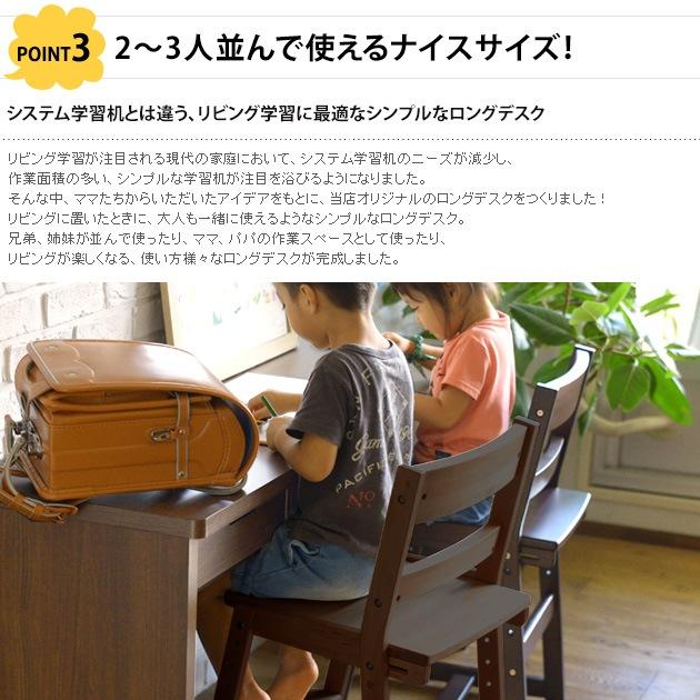 こどもと暮らしオリジナル Curio Life ロングデスク 引出し付き  学習机 リビング 薄型デスク 学習デスク パソコンデスク ロングデスク 子供用 幅150