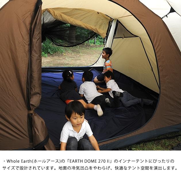 Whole Earth ホールアース 270 グランドシート + フロアマットセット  グランドシート 270 フロアマット セット キャンプ テント バーベキュー アウトドア用品 キャンプ用品 キャンプ道具