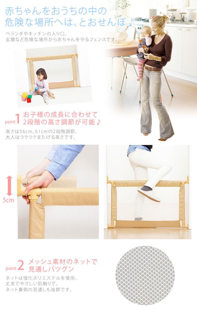 日本育児 らくらく とおせんぼ2 高さ調節(H56cm、61cm)  ベビーゲート 柵 日本育児 伸縮 突っ張り 置くだけ ベビーゲイト ベビー ペット セーフティーグッズ