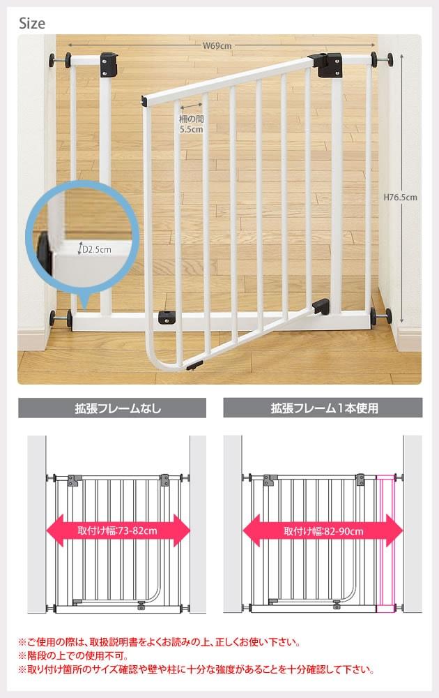 日本育児 ベビーズゲイト ホワイト いろんなお部屋にマッチするシンプルなスチールゲイト  ベビーゲート 柵 赤ちゃん ベビー ゲート ベビーゲイト ペット 日本育児