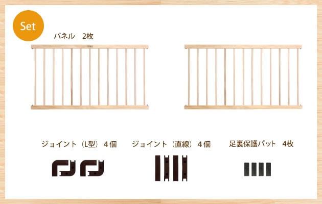 farska ファルスカ ジョイントパネル ネオ 120cm (W120×H65cm) 2枚セット  ベビーサークル 木製 赤ちゃん 柵 2枚セット ベビー サークル ベビーベッド
