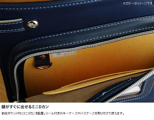KIDS AMI キッズアミ トレンド クラリーノランドセル A4フラットサイズ対応  ランドセル 男の子 女の子 2018年 日本製 国産 クラリーノ A4フラットファイル対応 6年保証 マチ幅広