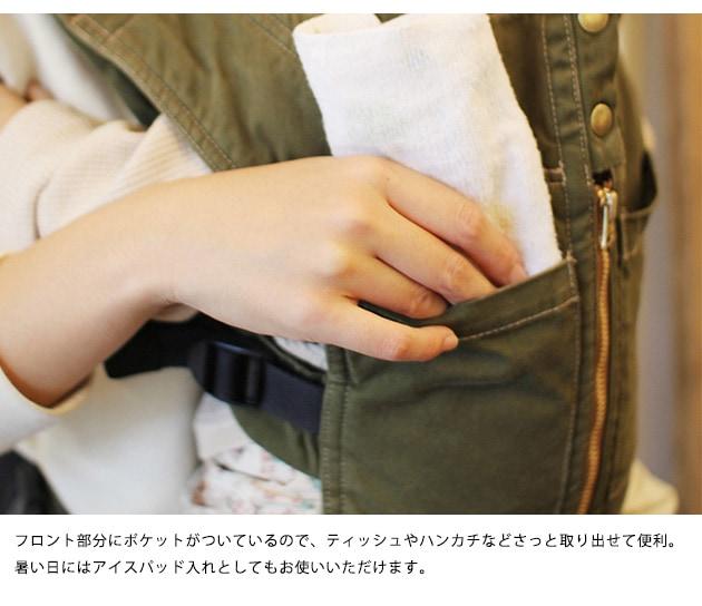 CUSE BERRY キューズベリー おんぶ抱っこひも インナーメッシュ デニム&ストライプ 抱っこ紐 おんぶひも おしゃれ 軽い デニム 日本製 ベビーキャリー パパ