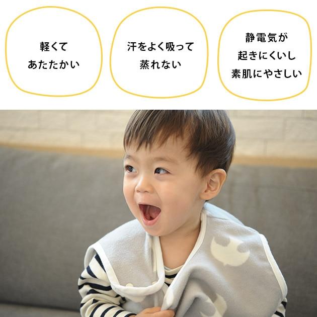 こどもと暮らしオリジナル ふんわり綿毛布スリーパー バード  スリーパー 綿毛布 冬 ベビー 日本製 男の子 女の子 赤ちゃん 出産祝い ギフト