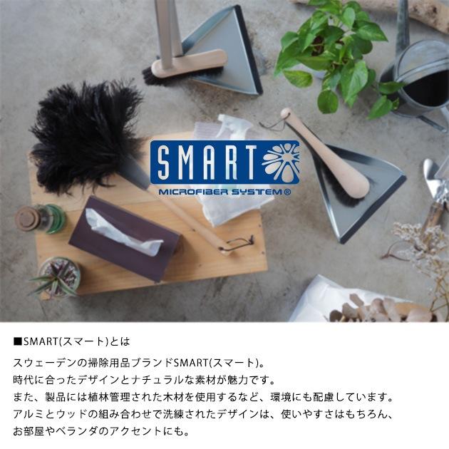 SMART スマート FEATHER DUSTER フェザーダスター  掃除用具 掃除グッズ 北欧 SMART スマート はたき ダスター シンプル おしゃれ そうじ