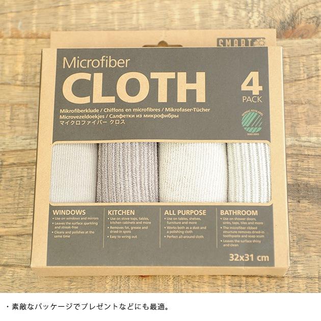 SMART スマート MIDROFIBER CLOTH SET マイクロファイバークロスセット  掃除用具 掃除グッズ 北欧 SMART スマート ぞうきん 雑巾 ダスター クロス おしゃれ