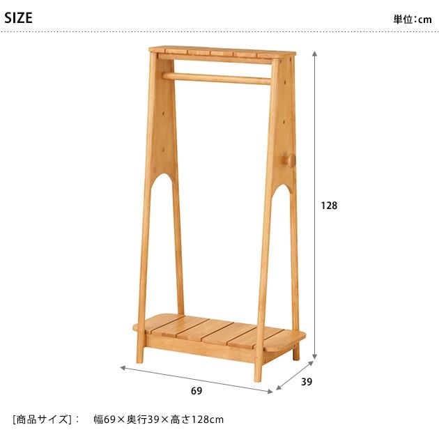 トット ハンガー  ハンガーラック ラック キッズ こども キッズ家具 こども家具 天然木 木製 ナチュラル シンプル