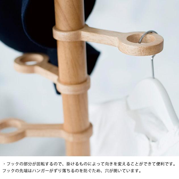 トット ポールハンガー  ポールハンガー キッズ コートハンガー こども キッズ家具 こども家具 天然木 木製 ナチュラル シンプル