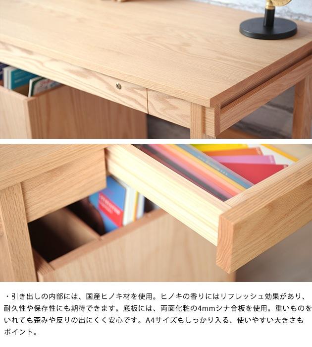 SENOVI セノヴィ デスク  キッズデスク 勉強机 デスク 机 キッズ家具 キッズファニチャー 日本製 国産家具 杉工場 ナチュラル