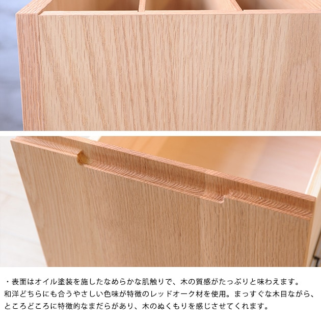 SENOVI セノヴィ ワゴン  ワゴン 勉強机 サイドワゴン 机 キッズ家具 キッズファニチャー 日本製 国産家具 杉工場 ナチュラル