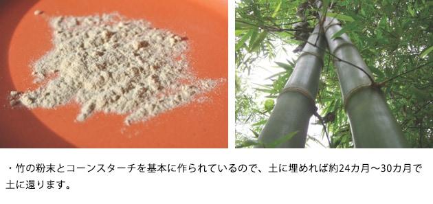 EKOBO エコボ KIDS SET キッズセット  食器 食器セット 竹製 BIOBU ビオブ EKOBO エコボ バイオマスプラスチック カラフル エシカル