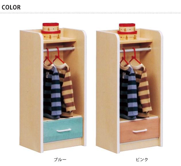 Pastel パステル 40ロッカー  ロッカー ハンガーラック コートラック ラック キッズ家具 棚 チェスト 日本製 アイクラフト 完成品
