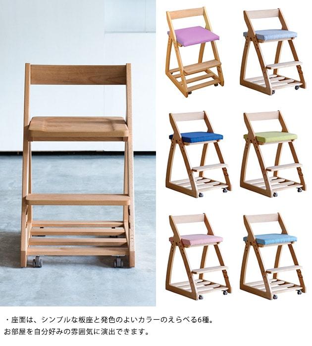 レオ キッズチェアー  キッズチェア 学習椅子 チェア 椅子 キッズ家具 キッズファニチャー 日本製 国産家具 杉工場 ナチュラル