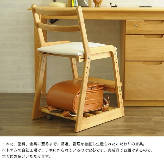 LIFE ライフ キッズチェア  キッズチェア- 学習椅子 チェア 椅子 キッズ家具 キッズファニチャー 天然木 無垢材 ISSEIKI 一生紀
