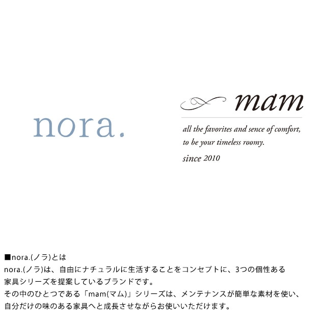 nora. ノラ mam(マム) pawpaw(ポーポー) ハンガーラック