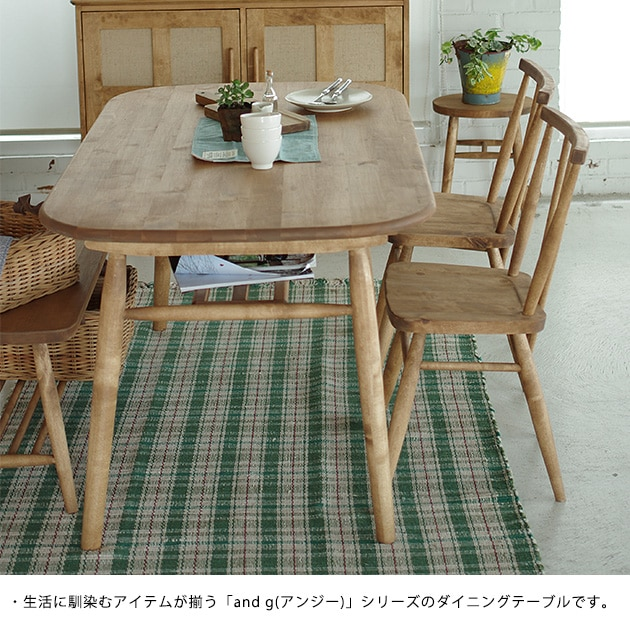 nora. ノラ and g(アンジー) logie(ロジー) 140テーブル  ダイニングテーブル テーブル ダイニング リビング 木製 机 北欧 シンプル ナチュラル おしゃれ
