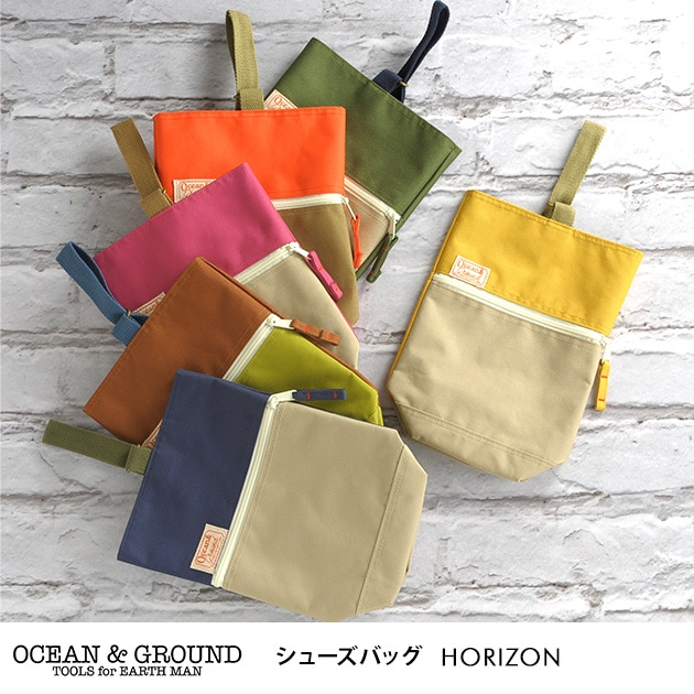 OCEAN&GROUND オーシャンアンドグラウンド シューズバッグ HORIZON  上履き入れ シューズバッグ 上靴入れ 靴袋 バッグ 男の子 女の子 入学祝い ギフト プレゼント