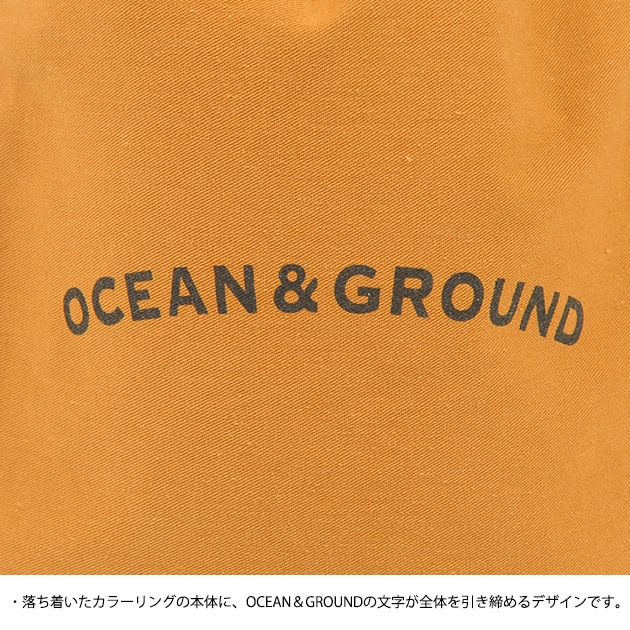 OCEAN&GROUND オーシャンアンドグラウンド コットン巾着小 OCEAN&GROUND  巾着 小 コップ袋 小物入れ おしゃれ 男の子 女の子 入学祝い ギフト プレゼント