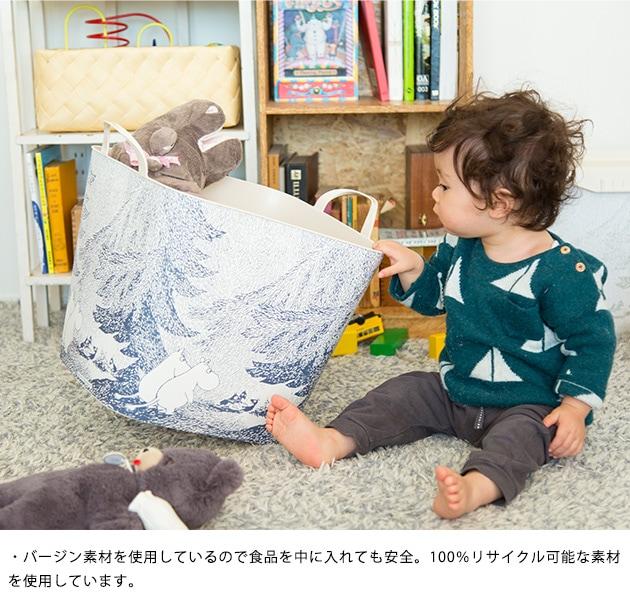 stacksto スタックストー BAQUET M ムーミンフォレスト  スタックストー バケット ムーミン おもちゃ箱 収納 おもちゃ収納 ボックス バケツ かご カゴ