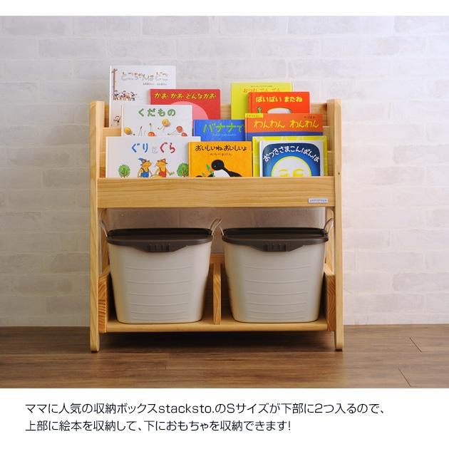 Circle 絵本ラック  絵本棚 絵本ラック 絵本収納 木製 おしゃれ 本棚 子供部屋 リビング 家具 収納