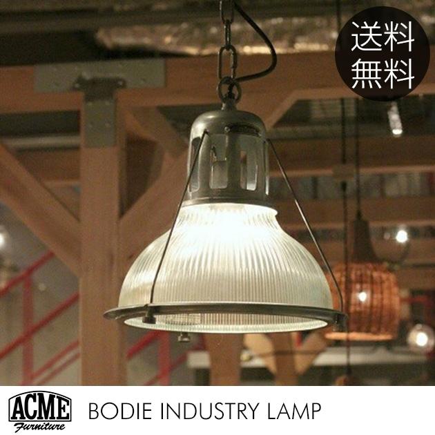 ACME Furniture アクメファニチャー BODIE INDUSTRY LAMP ボディインダストリーランプ  ペンダントランプ ACME アクメ ランプ ライト 照明 ビンテージ ヴィンテージ インテリア おしゃれ