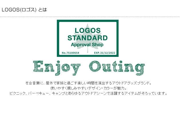 LOGOS ロゴス はらぺこあおむし ポップアップシェード  サンシェード シェルター ロゴス LOGOS 日よけ 簡易テント ビーチ プール アウトドア レジャー