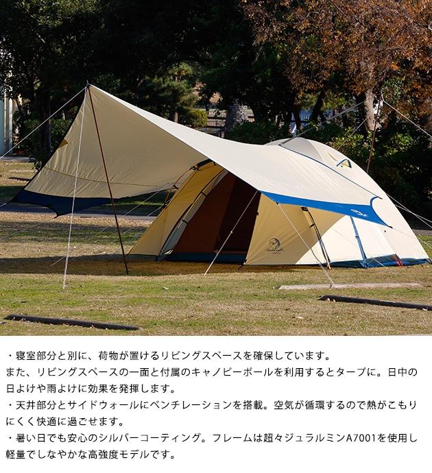 Whole Earth ホールアース EARTH DOME 270 III  テント 4人用 5人用 ドーム型 キャンプテント キャンプ おしゃれ アウトドア用品 キャンプ用品 キャンプ道具