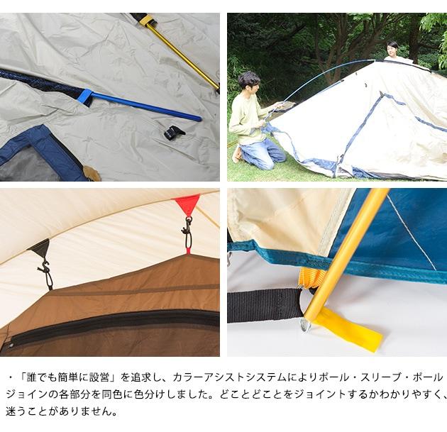 Whole Earth ホールアース テント 5人用 EARTH DURA W ROOM  テント 5人用 大型 ドーム型 キャンプ おしゃれ 2ルーム アウトドア用品 キャンプ用品 キャンプ道具