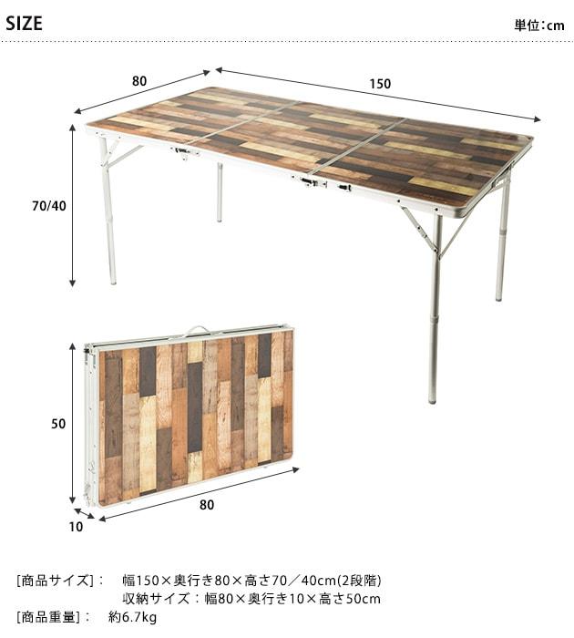 Whole Earth ホールアース COLLATAGE LIVING TABLE 150/3  アウトドアテーブル 折りたたみ テーブル アルミ 150 キャンプ おしゃれ アウトドア用品 キャンプ用品 キャンプ道具