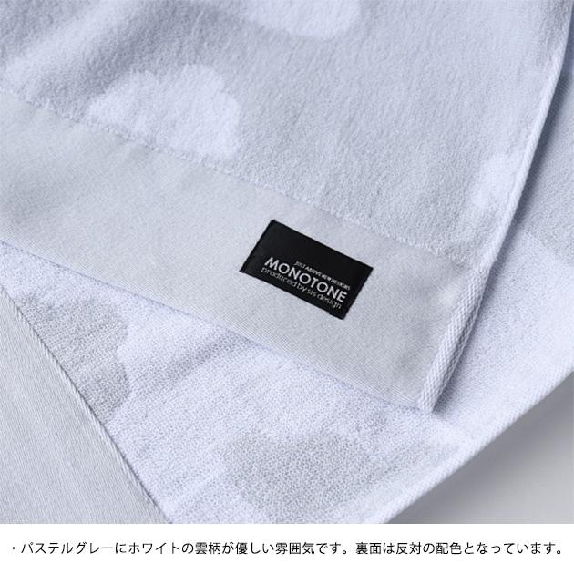 クラウドタオルケット   タオルケット ブランケット シングル 綿100% 日本製 今治 モノトーン おしゃれ シンプル 北欧