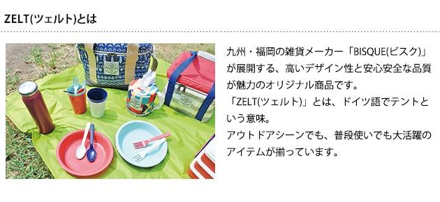 ZELT ツェルト リバーシブルシート L 180×140cm  レジャーシート 厚手 大きい リバーシブル 遠足 アウトドア レジャー ピクニック キャンプ ファミリー