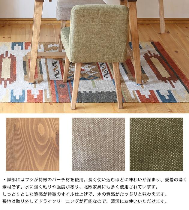 nora. ノラ and g(アンジー) panna(パンナ) チェア  ダイニングチェア チェア 椅子 ダイニング イス 木製 カバーリング 北欧 ナチュラル シンプル