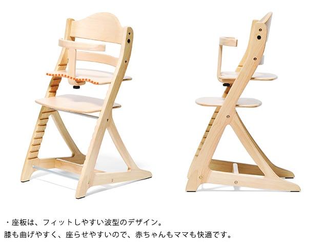 すくすくチェア スリムプラス ガード付  ベビーチェア ハイタイプ ハイチェア キッズチェア 子供用 チェア イス 椅子 ダイニング キッズ家具