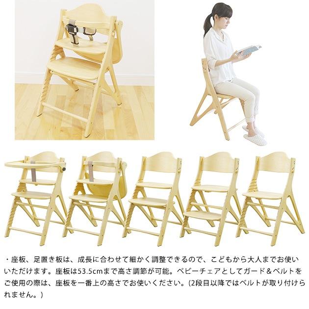 アッフルチェア  ベビーチェア ハイタイプ ハイチェア キッズチェア 子供用 チェア イス 椅子 ダイニング キッズ家具