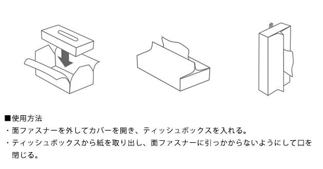 HEMING'S ヘミングス tente(テンテ) STUDY ティッシュカバー  ティッシュケース ティッシュカバー ティッシュボックス かわいい おしゃれ tente 合皮 ギフト プレゼント インテリア