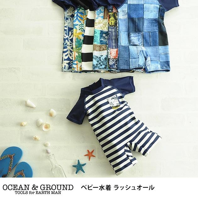 OCEAN&GROUND オーシャンアンドグラウンド ベビー水着 ラッシュオール  ラッシュオール ラッシュガード カバーオール 水着 ベビー キッズ おしゃれ かわいい UV 男の子