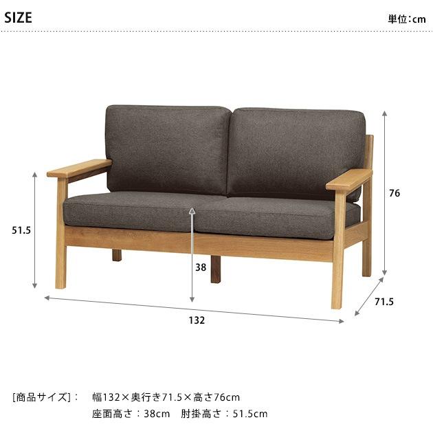 SIEVE シーヴ merge sofa 2seater マージ ソファ 2人掛け  ソファー ソファ 2人掛け 布地 肘掛け SIEVE シーヴ インテリア リビング おしゃれ
