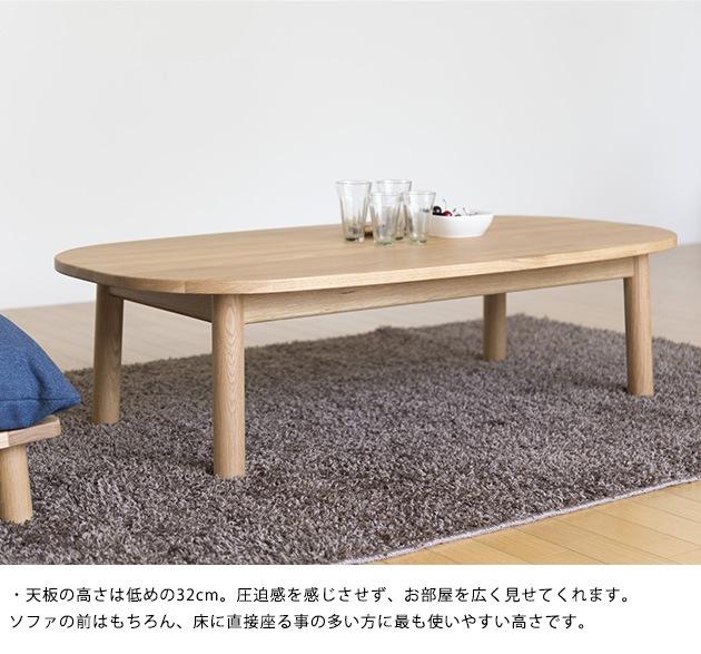 SIEVE シーヴ quilt center table キルト センターテーブル  テーブル センターテーブル 木製 完成品 北欧 SIEVE シーヴ インテリア リビング おしゃれ