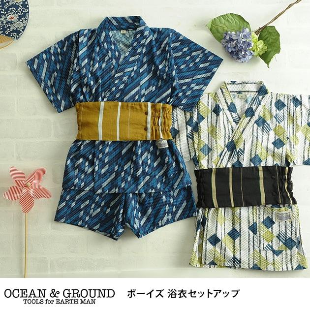OCEAN&GROUND オーシャンアンドグラウンド ボーイズ 浴衣セットアップ  浴衣 セットアップ 男の子 ボーイズ キッズ 帯 ゆかた 男児 セット 夏祭り