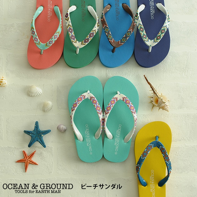 OCEAN&GROUND オーシャンアンドグラウンド ビーチサンダル  ビーチサンダル サンダル 男の子 女の子 ボーイズ ガールズ 浴衣 甚平 水着 夏祭り