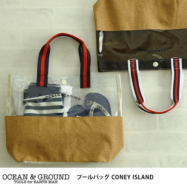 OCEAN&GROUND オーシャンアンドグラウンド プールバッグ CONEY ISLAND  プールバッグ プール ビニールバッグ 男の子 女の子 トート トートバッグ クリア オーシャンアンドグラウンド 夏