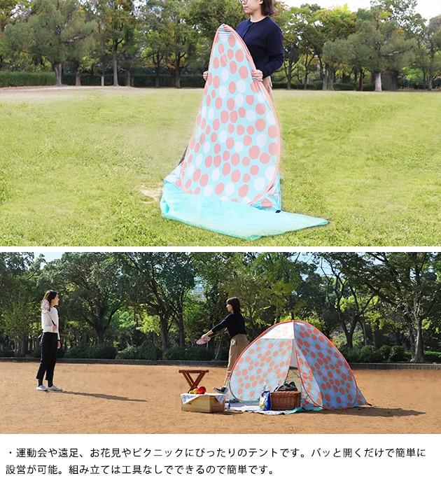 Sifflus シフラス ポップアップテント  ポップアップテント ワンタッチテント ビーチテント 日よけ 簡易テント おしゃれ サンシェード アウトドア レジャー ピクニック