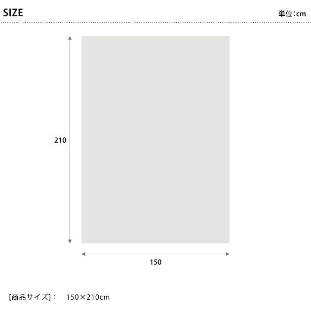 トライアングル布団カバー シングル  布団カバー 掛け布団カバー ふとんカバー シングル 日本製 綿100% モノトーン おしゃれ シンプル 北欧